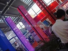 網格舞臺背景LED顯示屏
