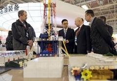 2010年第九屆印度石油、天然氣展覽會(PETROTECH-