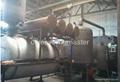 DIR 多功能蒸餾油處理設備