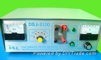 DSJ-9809L排线线束测试仪