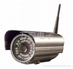 WH-5450VB-I CC Wireless Infrared Camera IR distance 50 meters