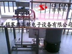 塑膠材料焊接機