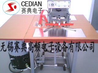 塑膠材料焊接機 2