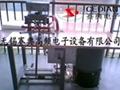 塑膠材料焊接機 3