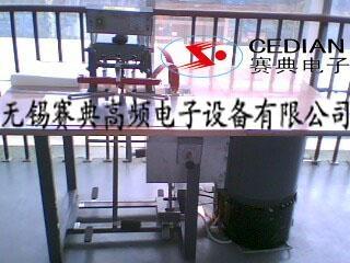 塑膠料焊接 1