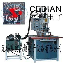 塑料點焊機 1