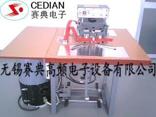 塑料點焊機 5