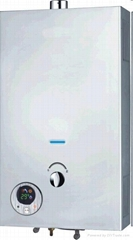 force type gas water heater JSQ-B16