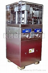 湖南長沙旋轉式壓片機(小型旋轉式壓片機)