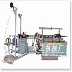 CHAIN LINK FENCE MACHINE