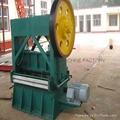 perforated metal machine