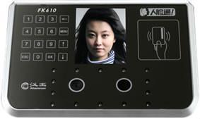 青岛人脸识别考勤机FK610 1