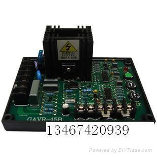 供应avr相复励无刷发电机调节器高清图片