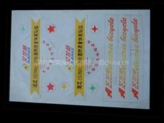 供应深圳药品标签印刷