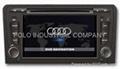 "Audi A3 7"" HD car dvd player #7900"