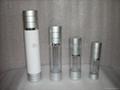 化妆品塑料包装电化铝三件套真空