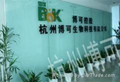 杭州博可生物科技有限公司