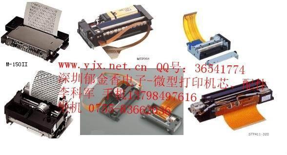 日本富士通热敏打印头FTP-628MCL101#50  1