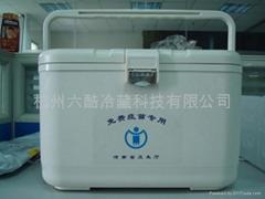 12L疫苗冷藏箱