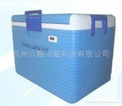50L药品冷藏箱