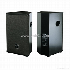 pro audio sound system