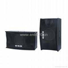 Karaoke sound system