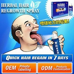 Best Herbal Hair Regrowth Products Manufacturer
