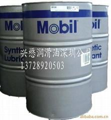 MOBIL(美孚)水溶性切削液(圖)Mobilcut 232