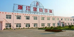 Zhejiang Jingu Packing & Printing Co,Ltd