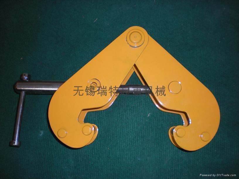YC型工字鋼夾鉗 1