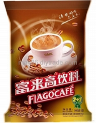 instant tea milk powder low price free shipping