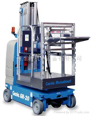 自行式液压升降机gr图片