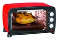 electric oven with double cooking plate 3