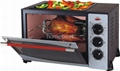electric oven with double cooking plate 4
