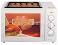electric oven with double cooking plate 5