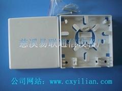 光纖桌面盒