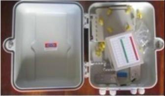 光纤入户信息箱 1
