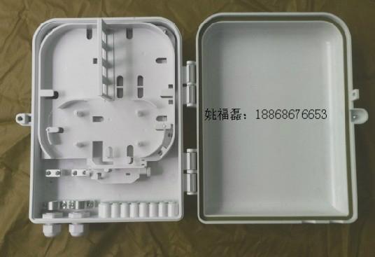 光纤入户信息箱 2