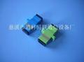 SC光纤适配器
