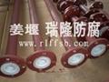 钢衬聚丙烯管道