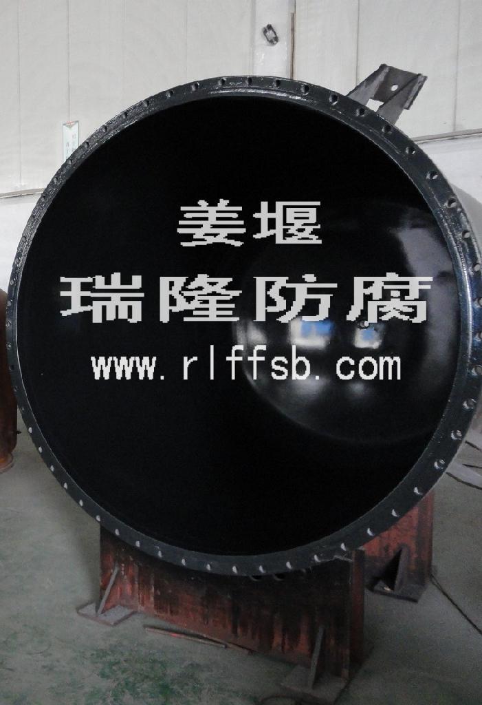 喷四氟反应釜 1