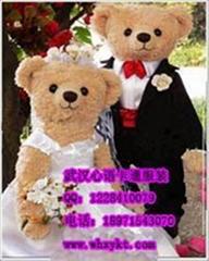 出售武汉心语庆典服装泰迪熊
