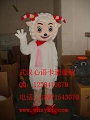 长期出售武汉心语卡通人偶服饰球美羊羊