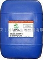 animal feed additive 1