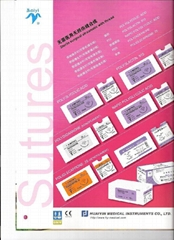 Surgical Suture With or Without Needle
