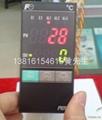 上海富士温度控制调节器 3