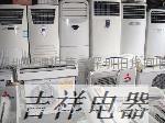 深圳空調出售 1
