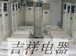 深圳空調出售 2