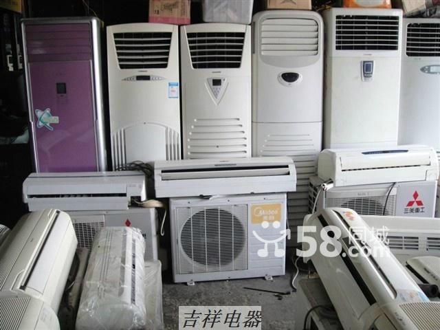 深圳二手空調出售 1