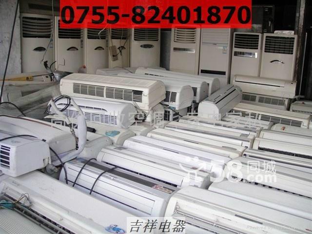 深圳二手空調出售 2